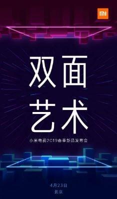 Xiaomi Tv Launch in China