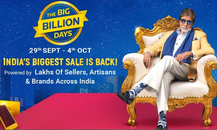 Flipkart Big Billion Day Sale