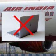 AI Macbook Pro Ban