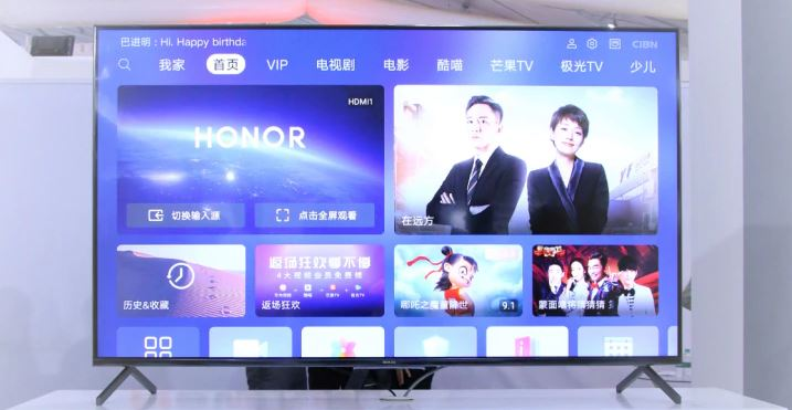 Honor Vision Smart TV with Pop-Up Camera